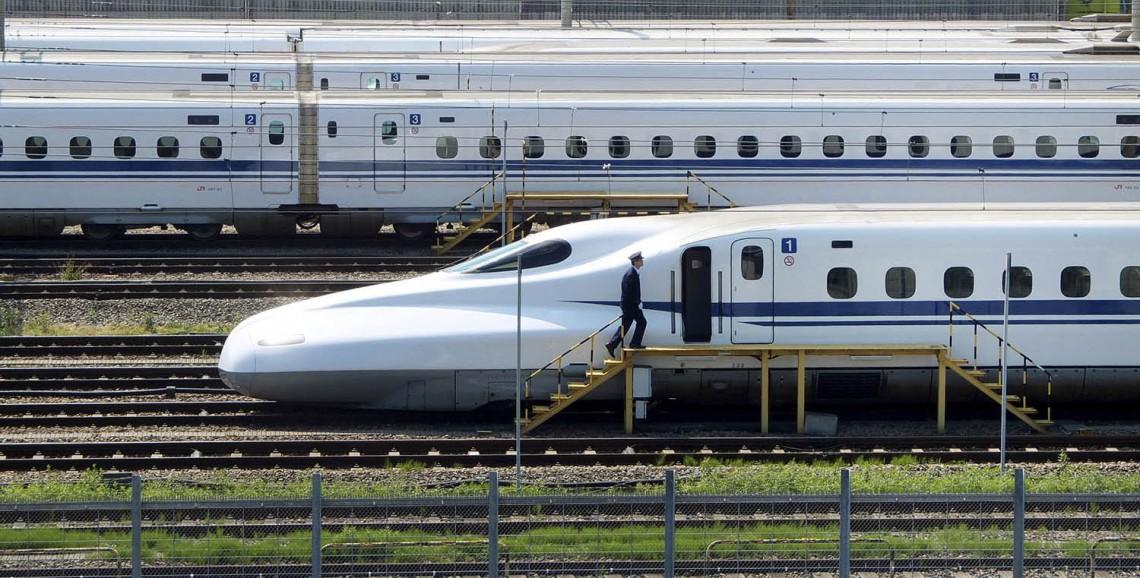 JR East Company has unveiled new series of Shinkansen