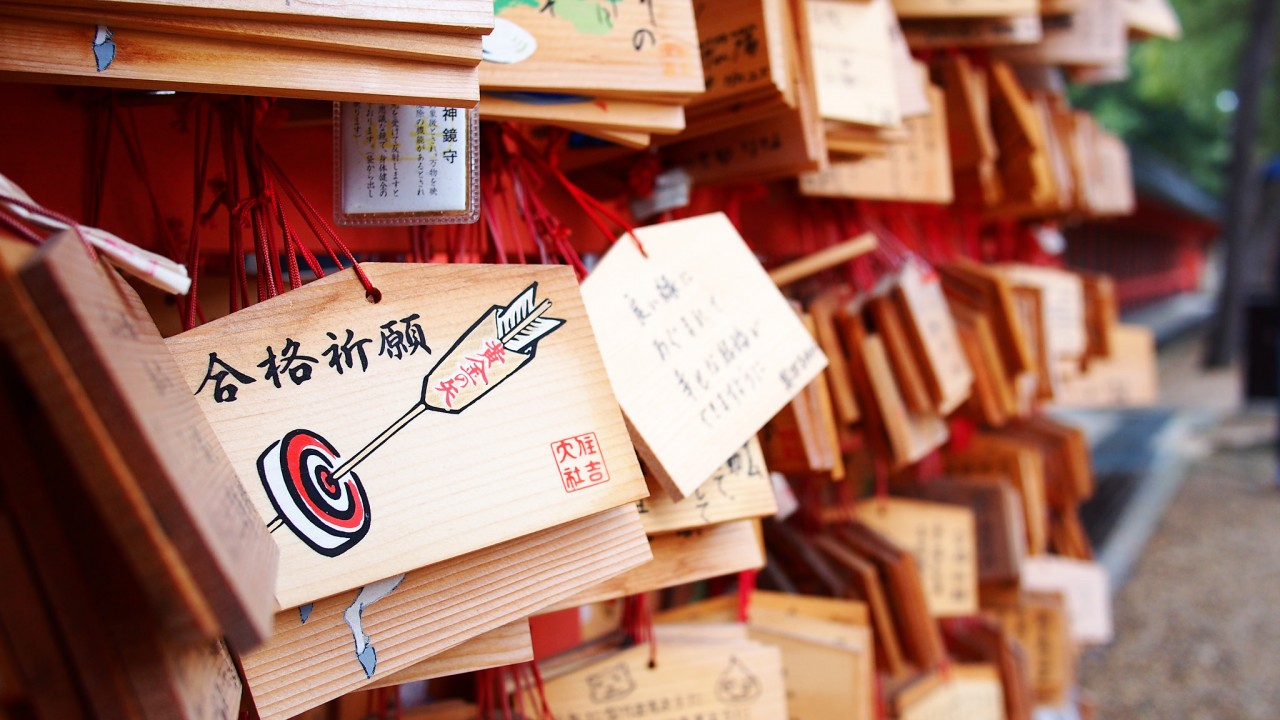 GRANTING WISHES IN JAPAN